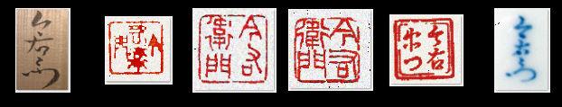 imaizumi-imaemon-marks.jpg