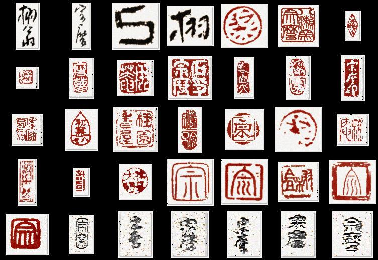 ishiguro-munemaro-marks.jpg