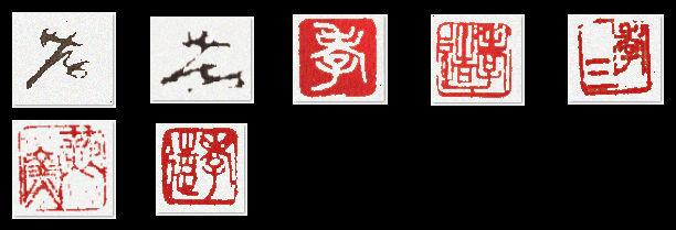 kato-takazo-marks.jpg