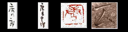 kato-tokuro-marks.jpg