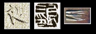 koie-ryoji-marks.jpg