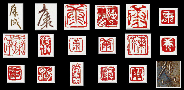matsui-kosei-marks.jpg