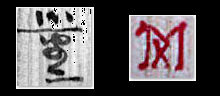 miura-koheiji-marks.jpg