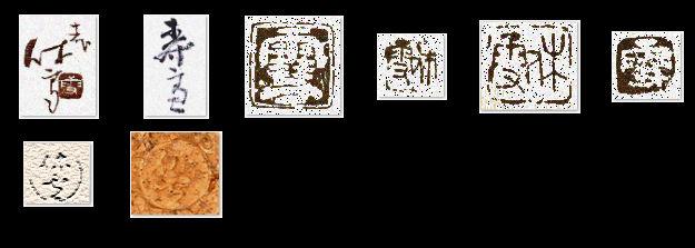 miwa-kyusetsu11-marks.jpg
