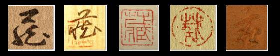 suzuki-osamu-marks.jpg