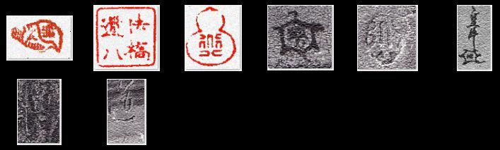 takahashi-dohachi1-marks.jpg