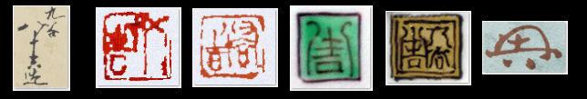 tokuda-yasokichi1st-marks.jpg